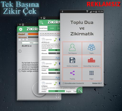 Toplu Dua ve Zikirmatik 5.8.9 screenshots 17