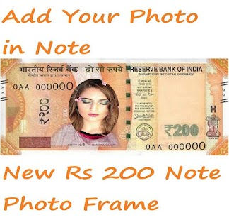 Rs 50 note photo frame - náhled