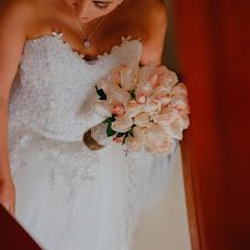 Wedding photographer Chris Infante (chrisinfante). Photo of 13.09.2016