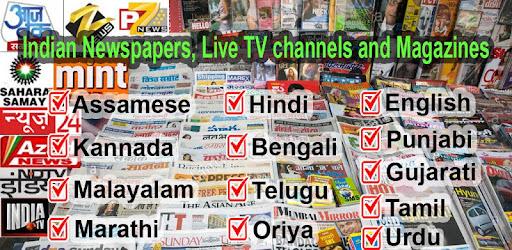 News 24 Live Malayalam