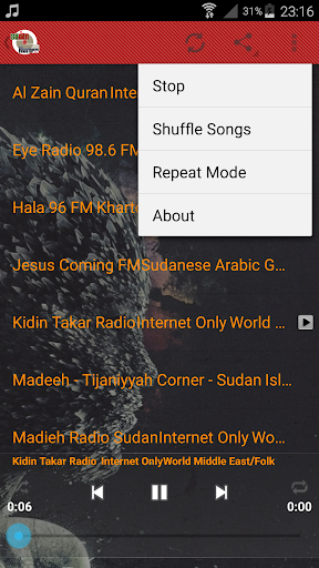 Sudan Music RADIO Khartoum screenshots 3