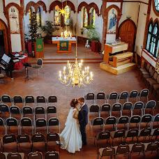 Wedding photographer Katya Rakitina (katerakitina). Photo of 11.04.2017