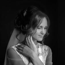 Wedding photographer Alesya Romanova (lesya). Photo of 30.09.2018
