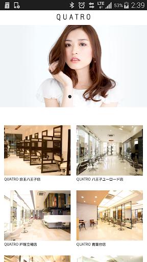 美容室・ヘアサロン QUATRO ( クアトロ )公式アプリ