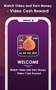 Watch Video and Earn Money - Video Cash Reward Capture d'écran
