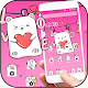 Cute Love Bear Theme APK