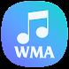 WMA音楽プレーヤー