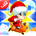 Baby Santa Claus Christmas Run icon