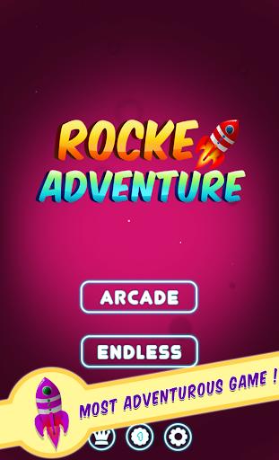 噴氣火箭大冒險