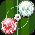 لعبة الدوري المغربي 2021 icon