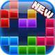 Perfect Puzzle Block Game for PC-Windows 7,8,10 and Mac