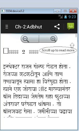 Adbhut - Marathi Novel  Book 5.0 screenshot 933459