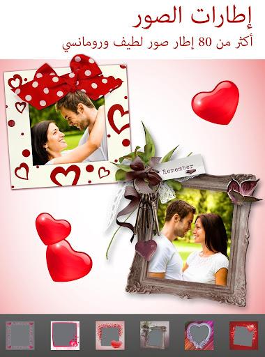 محرر الصور - Love Collage screenshot 4