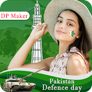 Defence Day Pakistan 6th September DP Maker Free