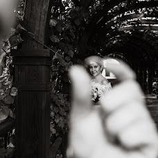Wedding photographer Mariya Kozlova (mvkoz). Photo of 03.09.2018