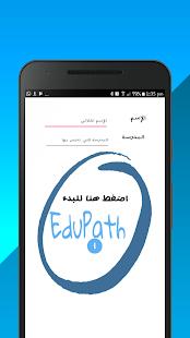 EduPath - náhled