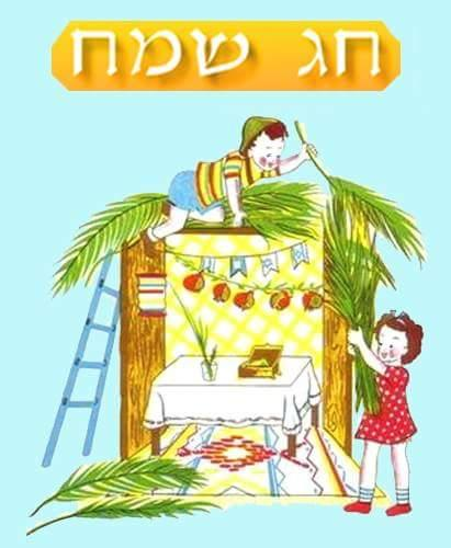 Happy sukkot greetings app report on mobile action app store screenshot for happy sukkot greetings in united states play store m4hsunfo