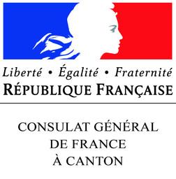 consulat-canton