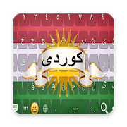 Kurdish Sorani Keyboard with Emoji