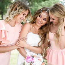 Wedding photographer Alina Rodionova (AlinaRodionova). Photo of 15.09.2016