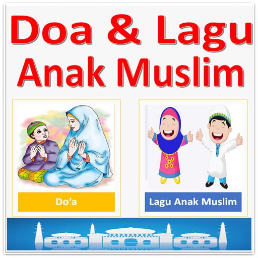 Doa dan Lagu Anak Islami (game)