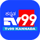 TV99 KANNADA Download for PC Windows 10/8/7