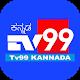 TV99 KANNADA Download for PC Windows 10/8/7