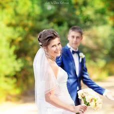 Wedding photographer Elena Korlunova (amaflos). Photo of 22.10.2014