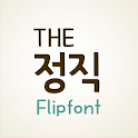 THEHonesty™ Korean Flipfont icon