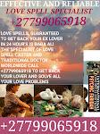 Traditional Spiritual Healer  +27799065918