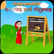 Stories & Rhymes in Sanskrit