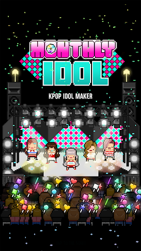 Monthly Idol poster