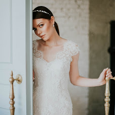 Wedding photographer Yuliya Kundera (JuliKundera). Photo of 19.11.2017