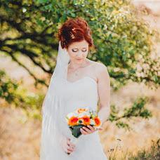 Wedding photographer Yaroslav Godyna (Barik). Photo of 04.09.2014