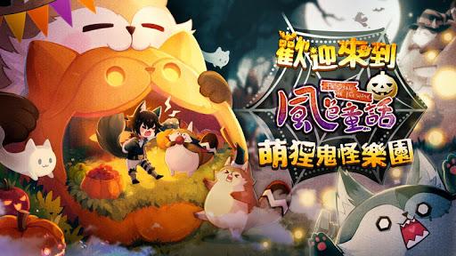 風色童話 1.11.35 screenshots 1