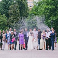 Wedding photographer Anna Zhovner (Nushkin). Photo of 03.11.2016