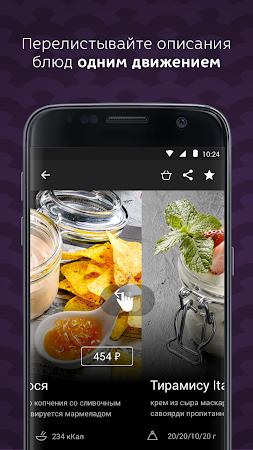 Якитория – доставка еды 4.2 screenshot 2092480