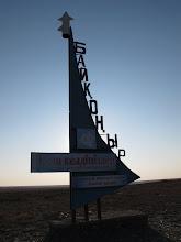 Photo: Bajkonur właściwy. (stacja kosmiczna bajkonur jest kilkaset km dalej - taka zmyłka co by amerykanie nie wiedzieli gdzie startują sputniki )