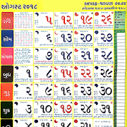 Gujarati Calendar 2018 Panchang 2018 Apps On Google Play