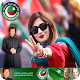 Download PTI Profile Photo Editor:PTI Flex Maker Face Flags For PC Windows and Mac