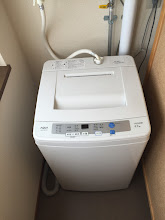 Photo: 洗濯機も常備