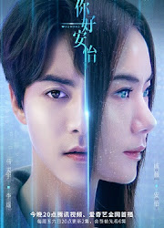 Humans China Web Drama