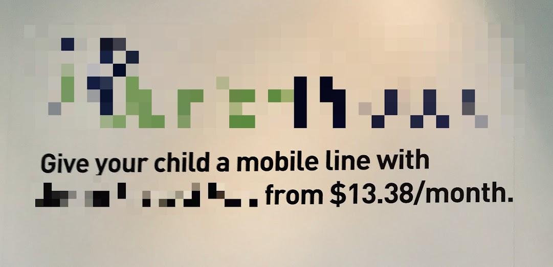 StarHub advertisement.