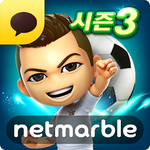 차구차구 for Kakao for PC and MAC