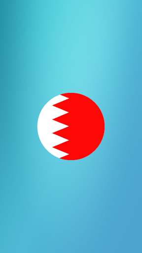 Bahrain TV