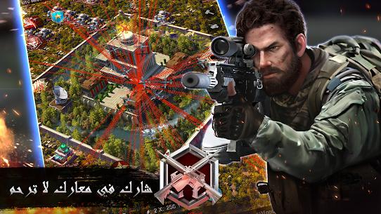 Invasion Ghosts: صقور العرب  7