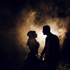 Wedding photographer Ivan Mischuk (77MiV77). Photo of 18.11.2018