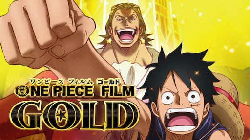ONE PIECE FILM GOLD(ワンピースフィルムゴールド)|映画無料動画まとめ