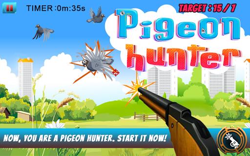 鴿子攻擊:射擊遊戲