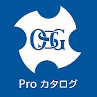 OSG Pro Catalog icon